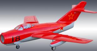 N-Tech Mig 15 EDF ARF